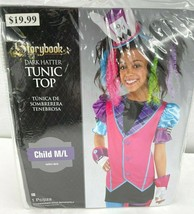 Kid's Storybook Dark Hatter Tunic Top Halloween Costume Accessory  - $16.82