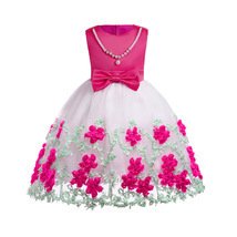Flower Girl Dresses Bow Floral Pearl Pageant Dress For Girls Evening Bal... - £23.15 GBP