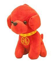 East Majik Plush Stuffed Animal Toy Plush Toy Cute Dog, #02 - $19.79