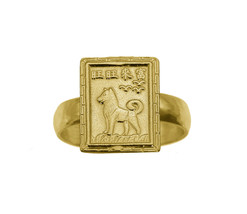 Chinese Year of the Dog Fortune Zodiac sign 24K Gold Plated Ring Jewelry... - $30.26