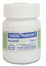 Hamdard Chandra Prabhawati for Spermetorrhoea & Urinary Infection - 25 Tablets - $6.02