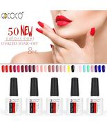 70312#cheap long lasting Gel nail polish canni supply 50 colors gdcoco s... - $2.54