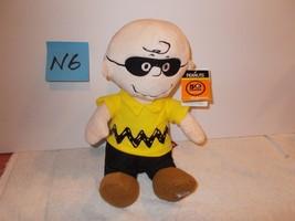 "Halloween Peanuts 10"" Animated Musical Charlie Brown Plush - $24.99"