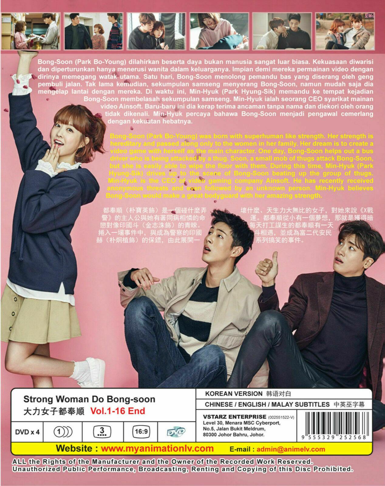 Strong Woman Do Bong Soon Korean TV Drama Dvd -English Subtitle