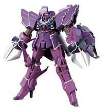 NEW BANDAI HGUC 1/144 YAMS-132 ROZEN ZULU Plastic Model Kit Gundam UC F/S - $54.12
