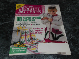 McCall's Crochet Patterns Magazine April 1993 Floral Cardigan - $2.99