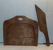 Old ~ Asian Design 2 Pc. Wooden Butler Crumb Dust Pan ~ *Made in Japan* - $13.71