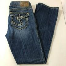 SILVER SUKI 17 SURPLUS Distressed Jeans Womens Size 28x31 - $27.50