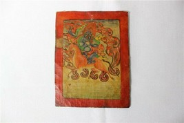 A Thangka of Palden Lhamo Tiebet 18th Century (Signed & Framed) - $2,772.00