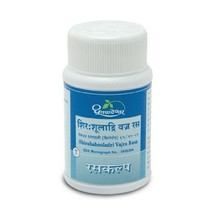 Herbals Dhootapapeshwar Shankhavati Tablets   50 tabs - $7.92+