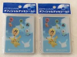 Pokemon Center Flying Pikachu Card Sleeves Japanese Promo Snivy Oshawott... - $29.99