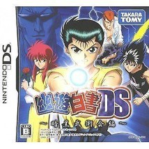 New Nintendo Wii Inazuma Eleven Go Strikers 2013 Japan import - $72.44