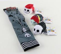 Brand New - Disney Nightmare Before Christmas Tsum Tsum Plush & Socks Bu... - $17.96