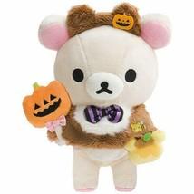 Halloween Plush Doll 2018 Dressed In Korilakkuma San-X Rilakkkuma Limite... - $65.44