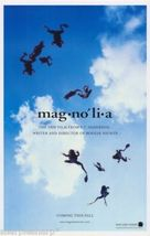1999 MAGNOLIA Paul Thomas Anderson Frogs Movie Promotional Poster 11x17 - $8.99