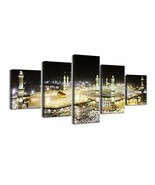 Yellow Black Islamic Islam Wall Art Muslim Canvas Painting Printed Mecca... - $67.95