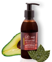 Restorative Hair Mask / 200ml (Ideal mask for damaged hair and split ends) - $24.99