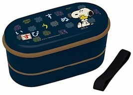 New! 2 Stage Lunch Box 630ml Snoopy Japanese Pattern PEANUTS SX2 Japan F/S - $37.39