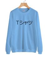 Deku Boku no Hero Academia Sweater Sweatshirt LIGHT BLUE - $30.00