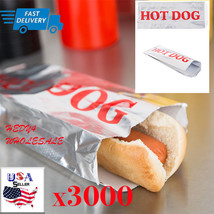 3000 Case Hot Dog Hotdog Foil Bags for Concession Use WHOLESALE   Fast S... - $143.55