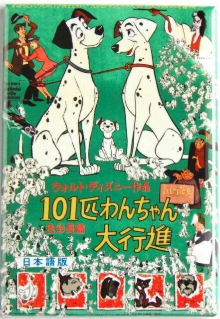 101 DALMATIANS FOREIGN MOVIE POSTER MAGNET 2X3 INCHES DALMATIONS