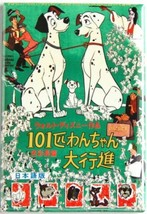 101 DALMATIANS FOREIGN MOVIE POSTER MAGNET 2X3 INCHES DALMATIONS    image 1