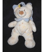Ty Pluffies Blooms Bear Plush Stuffed Animal Cream Blue Flower Bee 2004 - $18.79