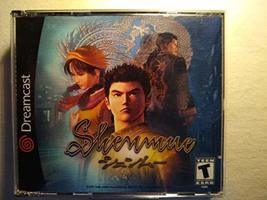 Shenmue [video game] image 2
