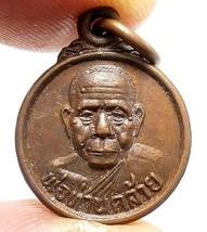 LP KLAI TINY COIN BACK PAGODA SUCCESS LUCKY RICH PENDANT THAI REAL BUDDH... - $98.99