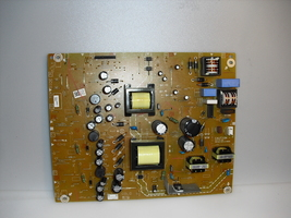 ba3auvf0102  1    power  board   for   funai  emerson     Lf501em4a - $29.99