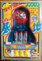 UFO Guerrero Daiapolon Apolon Base Zinklon Bullmark sin Usar Vintage Toy... - $213.97