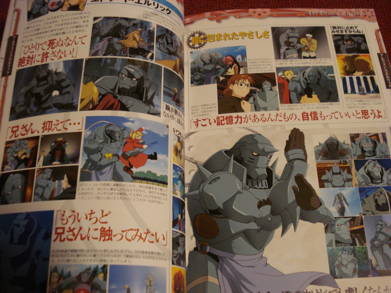 TV Animetion Fullmetal Alchemist Chracters Collection w Poster