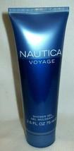 Nautica Voyage Shower Gel Tube 2.5 oz Men's Fragrance Coty Cologne New Body Wash - $13.58