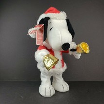 Animated Snoopy Bell Ringer Plush 2011 Hallmark Peanuts Promotion Watch Video - $34.99