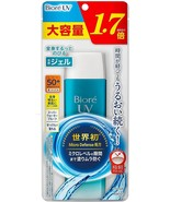 Kao Biore UV Aqua Rich Watery Gel Sunscreen SPF50+ PA++++ Big Size 155ml - $18.18
