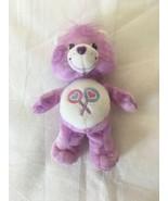 """8"""" Share Bear Care Bear Plush Purple Tie Dye Lollipop Tummy Special Edit... - $15.00"""