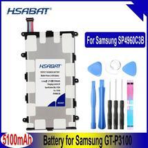 HSABAT 5100mAh SP4960C3B Battery for Samsung Galaxy Tab 2 7.0 & 7.0 Plus GT-P310 - $20.87