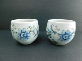 Vintage Classic Andrea by Sadek Mug Cup Floral Set of 2 - £26.57 GBP