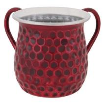 Judaica Hand Wash Cup Netilat Yadayim Last Water Natla Burgundy Honeycomb Design