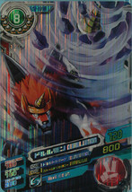 Bandai Digimon Fusion Xros Wars Data Carddass V2 Super Rare Card Dorulumon - $16.99