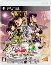 JoJo's Bizarre Adventure Playstation3 PS3 Import Japan Eyes of Heaven - $50.32