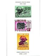 Liberia 1949 Upu Imprforated S/S Sc#C67a Cv $ Scarce $$ - £6.95 GBP