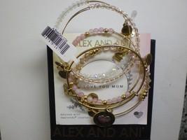 Alex And Ani I Love You Mom Set Bangle Bracelets Raf Gold New W/Tag Box Card - $94.04