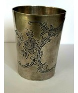 Excellent Antique Sterling Silver Hand-Engraved Hallmarked 84 1896 Cup A... - $332.71