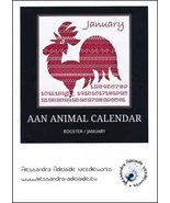 Animal Calendar: January Rooseter cross stitch chart Alessandra Adelaide... - $11.70