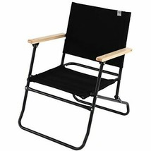 *DOD (Dee audio over) low Rover chair low-style Rover chair C1-553-BK - £141.21 GBP