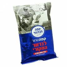 Israel Kosher Natural Black Ground Coffee w/ Rich Taste Landwer 3.5oz/100gr - $10.89