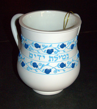 Judaica Polyresin Blue Floral Decoration Hand Washing Cup Netilat Yadayim Natla image 1