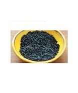 200 Beluga Black Lentils for Sprouting or Gardening - $1.95