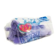 1997 Avon Kids Full O Beans Mozzarella The Mouse Plush Toy - $17.99